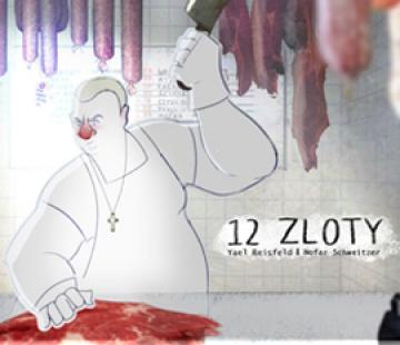 12 Zloty