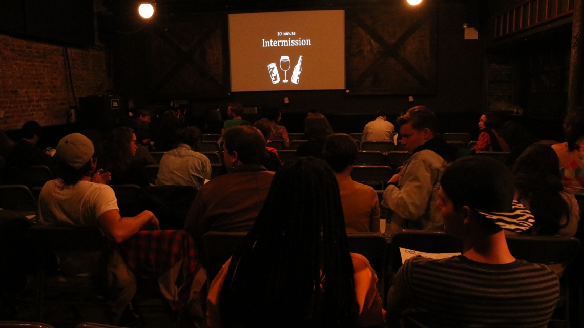 Screening 26 Event Photos